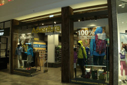 /assets/gallery/new-images/retail---adventure-megastore--eastland-s.c--victoria.jpg