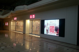 /assets/gallery/old-website/retail---uniqlo--chadstone-s.c--victoria.jpg